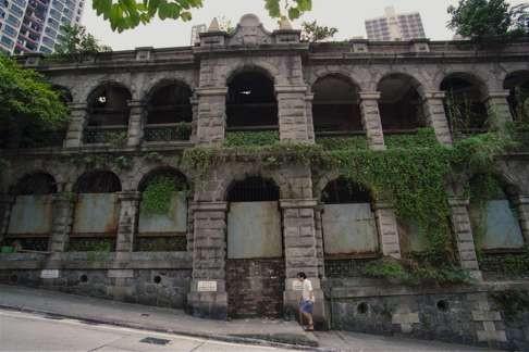 Sai Ying Pun Psychiatry Hospital